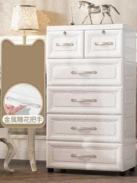 收納櫃加厚收納櫃子抽屜式收納箱塑料家用整理五斗櫃寶寶衣櫃兒童儲物櫃 阿卡娜