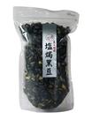 鹽焗黑豆 (500g) 黑豆 青仁黑豆 堅果 八角 肉桂 丁香 小茴 花椒