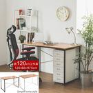 書桌 電腦桌 辦公桌 電腦椅【I0110...