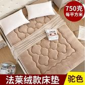 單人床墊 1.8m床褥子1.5m雙人墊被褥學生宿舍單人0.9米1.2m海綿榻榻米JY 萬聖節滿千八五折