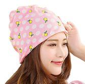 週年慶優惠-月子帽 秋季做月子孕婦帽子秋冬款頭巾產婦帽保暖產後用品時尚
