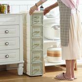 夾縫櫃 18寬浴室置物架落地衛生間收納柜夾縫儲物廁所洗手間縫隙馬桶邊柜