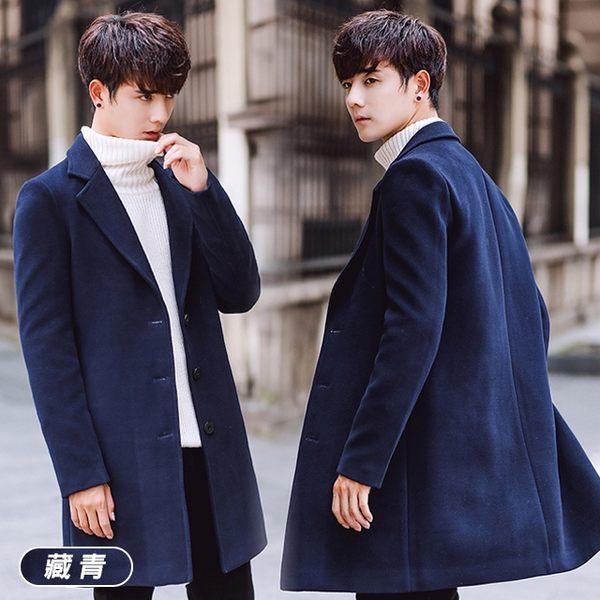 [現貨]  英倫時尚中長版毛呢大衣外套 質感西裝外套 小中大尺碼【QZZZ03016】