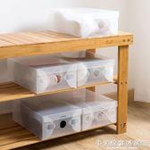 鞋盒 透明鞋盒折疊鞋子收納盒10個裝家用加厚塑料防塵防潮鞋盒子 生活故事居家館YTL