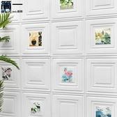 泡沫牆貼 牆紙自黏3d立體牆貼臥室溫馨兒童房背景牆貼面裝飾防撞防水壁紙 免運快速出貨