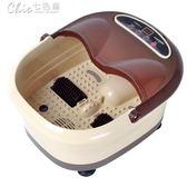 泡腳機足浴盆腳動按摩洗腳盆電加熱足浴器泡腳桶足療機家用恒溫igo「Chic七色堇」