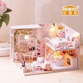智趣屋diy小屋手工小房子中國風拼裝模型木制玩具創意生日禮物女【東京衣秀】