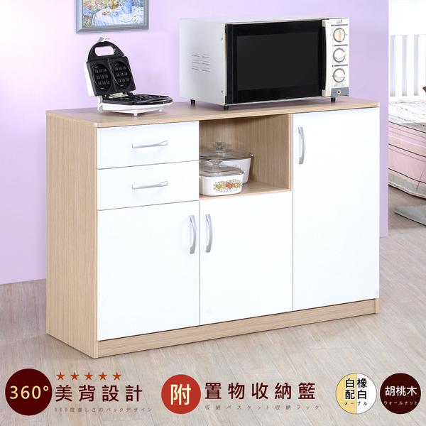 【預購-預計5/20出貨】《HOPMA》三門二抽五格廚房櫃/收納櫃/櫥櫃D-C120