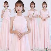 粉色伴娘服長款新款韓版婚禮顯瘦姐妹裙伴娘禮服女學生閨蜜團 魔方數碼館