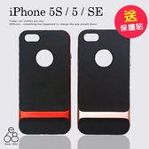 E68精品館 ROCK 萊斯系列 iPhone 5s 5 SE 手機殼 防摔殼 矽膠殼 金屬 保護殼 保護套