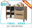 《固的家具GOOD》85-08-ADC 佛羅倫斯三抽收納櫃【雙北市含搬運組裝】