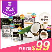 韓國 ROSSOM 100%椰子油美顏皂(100g) 6款可選【小三美日】