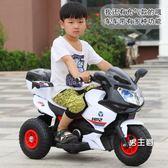 玩具車遙控車兒童電動摩托車寶寶三輪車大號1-3-5-8歲小孩充電瓶玩具可坐遙控XW(免運)
