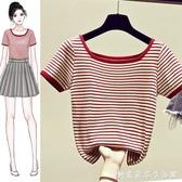 條紋冰絲女士短袖T恤夏季短款女裝2020年新款露腰方領上衣針織衫 創意家居生活館
