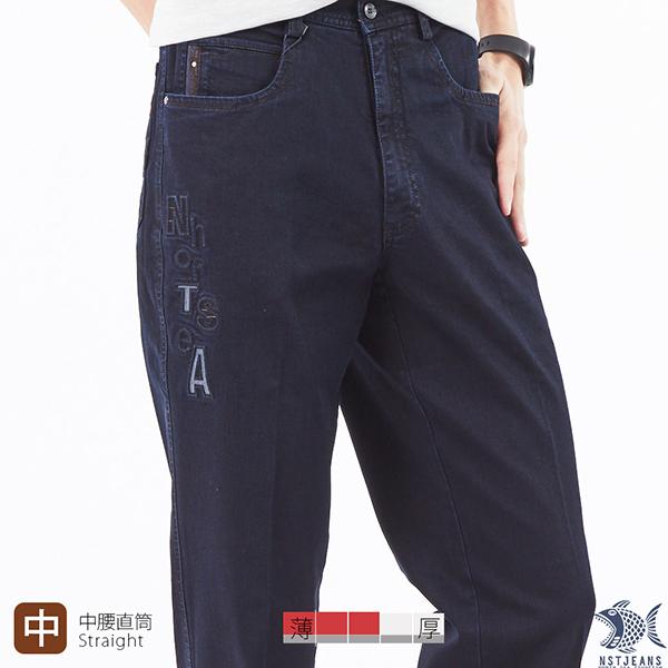 【NST Jeans】八字浮雕 彈性牛仔男褲(中腰直筒) 393(66601)