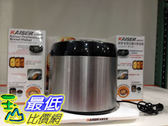 [COSCO代購]  威寶多功能麵包製造機 KAISERBREAD MAKER BM818(內含麵包鍋以及蛋糕鍋) _C104064