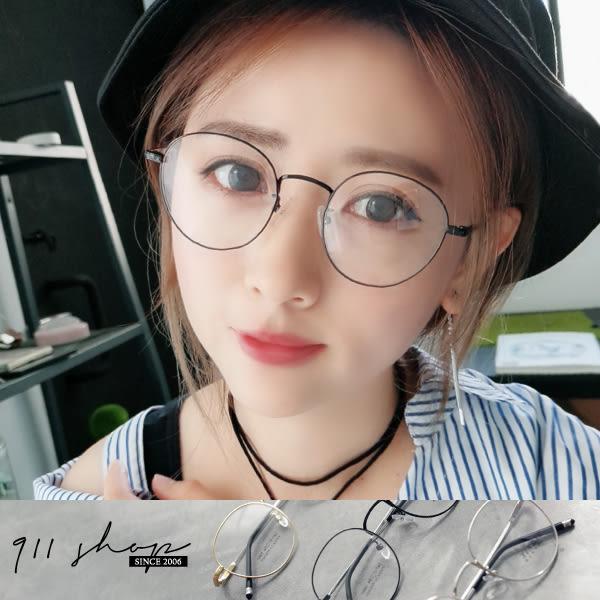 Cicala.超輕超彈鈦合金記憶金屬鼻墊橢圓細框光學配鏡框眼鏡【p6030】*911 SHOP*