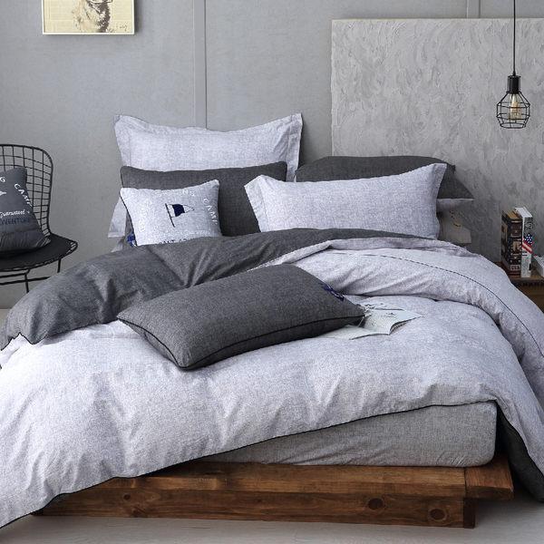 OLIVIA 【 LUCAS 雙色 】 標準雙人全鋪棉床包冬夏兩用被套四件組 都會簡約系列  【歐式枕套】