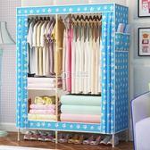 衣柜簡易布衣柜實木簡約現代臥室柜子經濟型宿舍衣櫥省空間igo  卡菲婭