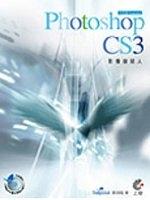二手書博民逛書店《Photoshop CS3 中文版Extended影像接班人》