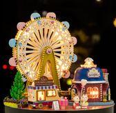 全館免運八九折促銷-diy小屋摩天輪手工製作拼裝玩具房子模型別墅女生創意生日交換禮物