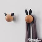 北歐ins風入戶門口墻壁掛鉤創意可愛動物掛衣鉤兒童房裝飾免打孔 3C優購