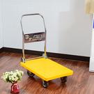 """【小塑鋼板車】免運 47x72 cm (5""""輕型全效輪) 台灣製造 行李車 折疊推車 手推車 [百貨通]"""