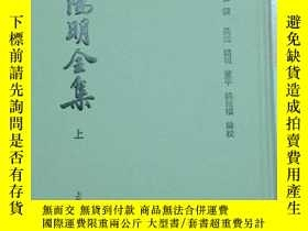 二手書博民逛書店罕見王陽明全集(套裝全3冊)138550 (明)王守仁撰 上海古
