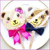 小熊米香(吃米香.嫁好尪)--男女2款可選-二次進場/位上禮/迎賓禮/幸福朵朵婚禮小物