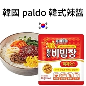 韓國 paldo 韓式辣醬 調味醬 韓國 辣椒醬 韓式辣椒醬 韓國辣椒醬