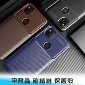 【妃航】Google Pixel 5/Pixel 4a 甲殼蟲 碳纖維/卡夢 全包 防摔/防撞 TPU 手機殼/保護殼