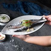 北歐魚盤子家用大號魚盤陶瓷創意菜盤餐具微波爐蒸魚盤魚形盤餐廳 wy【端午節免運限時八折】