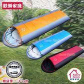 【歡樂家庭】(1.8kg款)輕便保暖加厚信封式睡袋/可拼接/露營睡袋/登山睡袋/居家睡袋(HF-026)