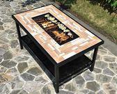 烤爐燒烤桌防水防曬木碳庭院家用商用多功能烤肉燒烤桌子戶外燒烤桌椅 MKS交換禮物