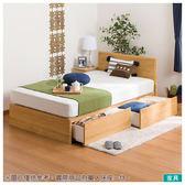 ◎雙人床座 床架 MELLISSA3 LBR BOX NITORI宜得利家居