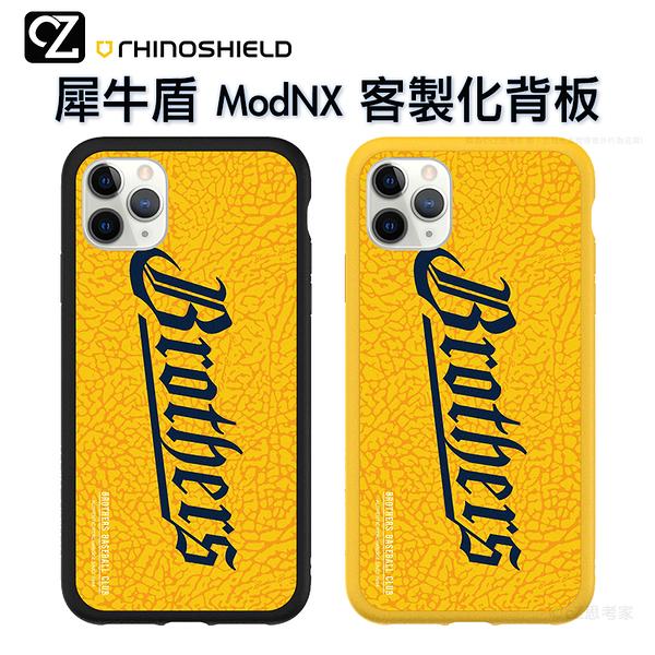 犀牛盾 中信兄弟 職棒 Mod NX 客製化透明背板 iPhone 12 11 Pro ixs max ixr ix i8 i7 SE 2代 背板 戰象紋理