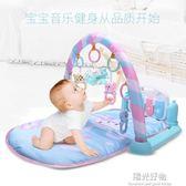 嬰兒腳踏鋼琴健身架器音樂游戲毯新生兒寶寶0-1歲3-6-12個月 igo陽光好物
