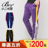 運動棉褲 撞色文字印花運動縮口褲【PPK85039】