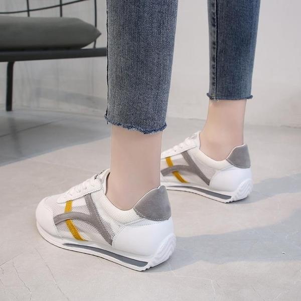 小白鞋網孔透氣小白鞋女鞋薄款夏季百搭阿甘鞋網紗面拼接休閒鞋新款【凱斯盾】