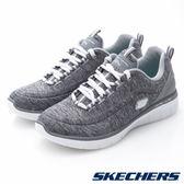 SKECHERS SYNERGY 2.0 運動系列 灰 12365GRY 女鞋