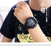 手錶青少年手錶簡約初中學生兒童手錶男孩防水戶外運動潮夜光電子男表【全館免運可批發】