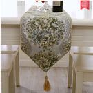 時尚桌旗歐式餐桌布品質奢華現代簡約田園中式茶几布床旗蓋布 28*210cm
