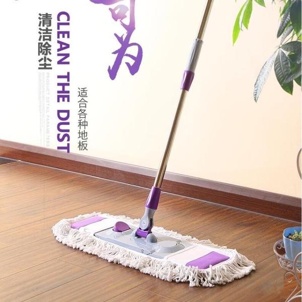 大號懶人免手洗平板拖把家用木地板拖布墩干濕兩用一拖凈拖地神器