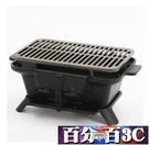 燒烤架 日式家用木炭野外鑄鐵燒烤爐加厚戶...