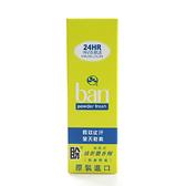 盼清新滾珠式體香劑 -爽身(藍)