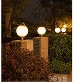 太陽能戶外燈 太陽能柱頭燈戶外門柱燈大門燈圓形室外圍墻燈花園別墅庭院燈防水 3C公社 YYP
