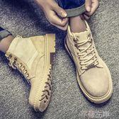 馬丁靴 馬丁靴男高幫夏季透氣沙漠靴英倫風中幫靴子短靴韓版百搭工裝靴潮 芊墨