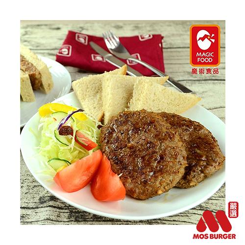 摩斯嚴選x魔術食品 牛肉漢堡排5片裝 (100g片)