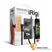 iRig Stomp踏板-電吉他貝斯腳踏板介面(iPhone/iPad/iPod touch) IK