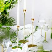 燭臺歐式北歐金色燭光晚餐道具復古燈餐桌擺件浪漫婚禮西餐送蠟燭 秘密盒子